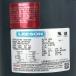 DURAMotor 1/3 HP 1625 RPM Band Mount Motor - Label