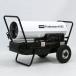 LB White Tradesman K Kerosene Heater 125,000 Btu/h