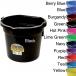 DuraFlex Plastic Flat Back Bucket - 20 Quart