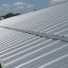 Roof After AMC-100L