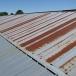 Roof Before AMC-100L