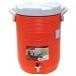 Rubbermaid Water Cooler 5 Gallon