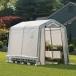 ShelterLogic Greenhouse-In-A-Box - 6' x 6' x 6'6