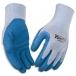 Kinco® Latex Palm Gloves