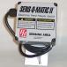 SENS-O-MATIC II Electronic Feed Hopper Switch 120 Volt