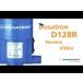 Dosatron® D128R Medicator